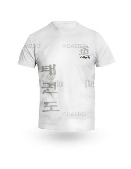 Hyro Cool Taekwondo Do T-Shirt