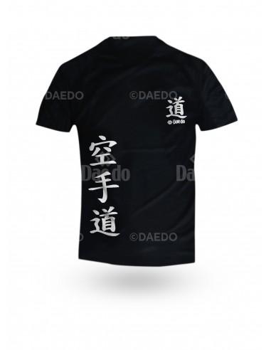 Imagén: Camiseta Karate Hyro Cool