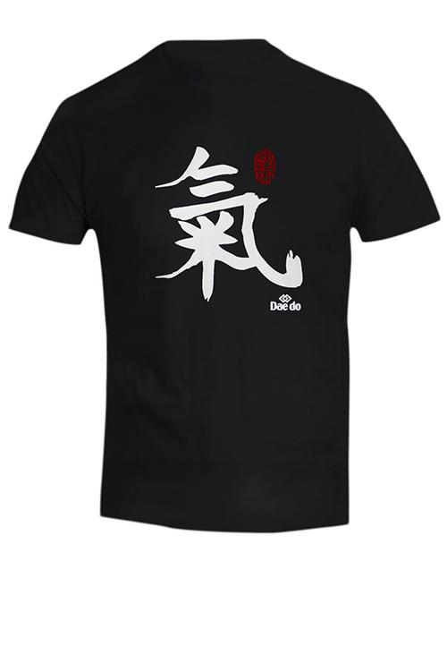 Polo & Camisetas